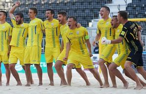 Сборной Украины по пляжному футболу запретили ехать на чемпионат мира в Москву