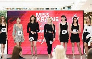 Конкурс «Мисс Украина 2021» оказался на гране провала