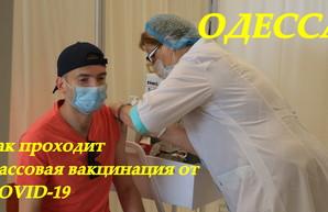 В Одессе показали работу центра массовой вакцинации от ковида (ВИДЕО)