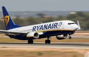Успей приобрести: Ryanair объявил распродажу
