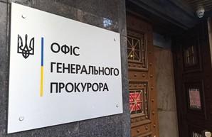 Офис Генпрокурора хочет обновить свой сайт