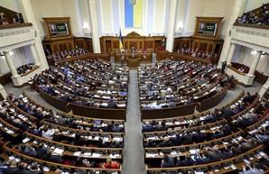 Подавляющее большинство украинцев не доверяет политическим партиям