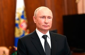 """Президент России Владимир Путин написал статью об Украине под названием """"анти-Россия"""""""