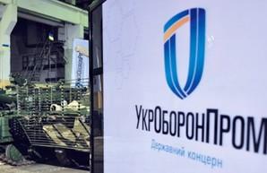 """Верховная Рада окончательно ликвидировала госконцерн """"Укроборонпром"""""""