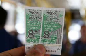Киев без кондукторов: столица полностью отказалась от разовых бумажных билетов