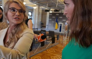 Тимошенко и Стефанишина устроили перепалку из-за каннабиса
