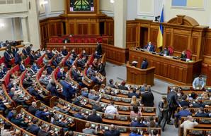 Верховная Рада приняла закон о реформе Высшего совета правосудия