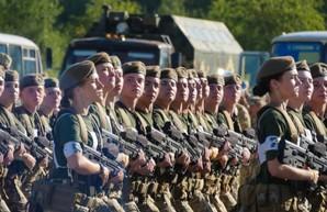 День защитника Украины теперь будет носить другое название