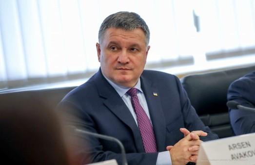 Аваков официально отправлен в отставку