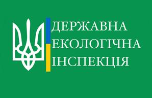 Госэкоинспекцию в Украине намерены ликвидировать
