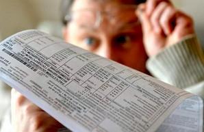 В квитанциях за коммуналку появятся дополнительные платежи