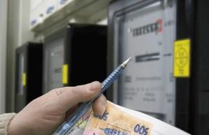 Цена на электроэнергию может вырасти уже в этом месяце