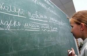 Большинство украинцев негативно оценивают качество школьного образования