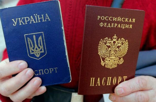 Жители ОРДЛО смогут выбирать депутатов в Госдуму РФ онлайн