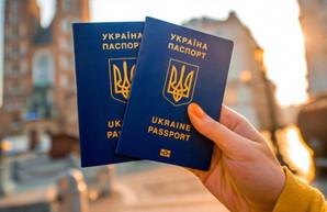 Ряд стран ЕС готовы открыться для Украины