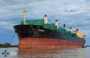 СБУ задержала пирата, который скрывался в Николаеве