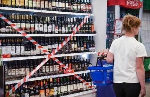Украинцам могут запретить покупать сигареты и алкоголь в супермаркетах