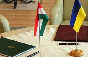 Украина и Венгрия договорились о взаимном признании дипломов
