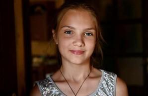 Юная героиня из Закарпатья получила медаль от президента