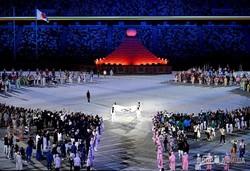 В Токио запылал огонь ХХХІІ летней Олимпиады
