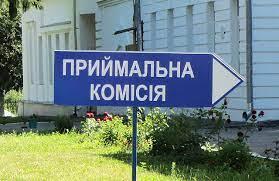 Какие украинские ВУЗы выбирают выпускники в 2021 году?