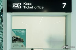Зал ожидания, фудкорт и отель: как изменился Центральный автовокзал столицы?