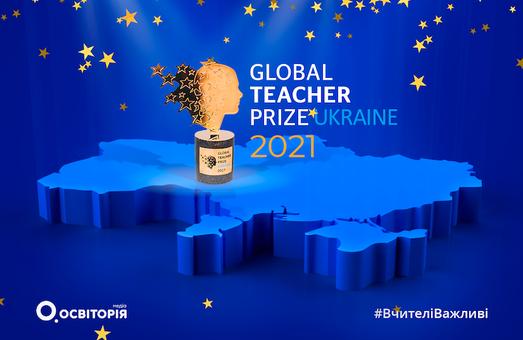 В Украине ищут лучшего физрука