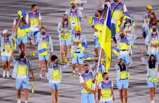 В Харькове открылась Олимпийская фан-зона, - глава ХОГА Айна Тимчук