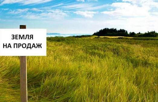 Почем земля в Украине?