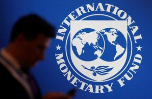 В сентябре в Украину приедут ревизоры из МВФ