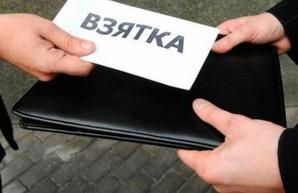В Харькове вышел из СИЗО пойманный на взятке высокопоставленный чиновник