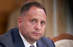 Ермак возглавил новосозданный Зеленским президиум Конгресса местных и региональных властей