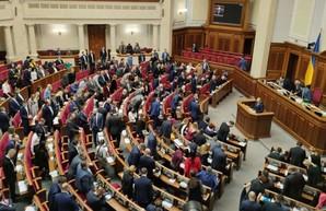Пять партий получили финансирование от государства на 174 миллиона