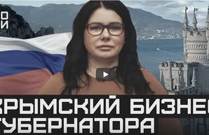 Айну Тымчук сняли с должности губернатора Харьковской области