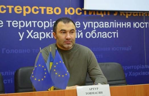 Больше не слуга: председатель Харьковского облсовета написал заявление