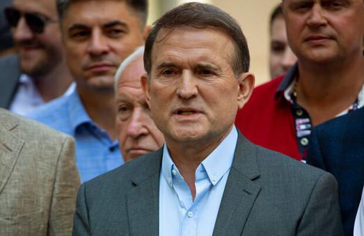 Офис генпрокурора готовит заявление по делу Медведчука