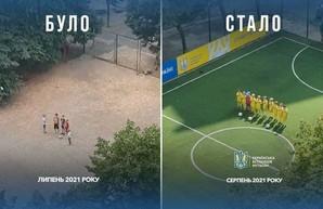 Для детей с Троещины, которые пели гимн перед дворовым матчем, построили новое футбольное поле