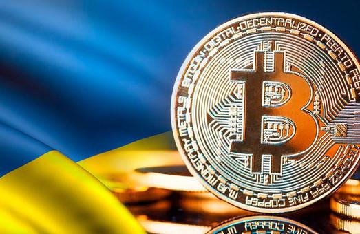В Украине легализовали криптовалюту