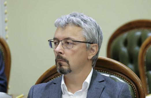 Ткаченко может быть уволен с должности министра культуры