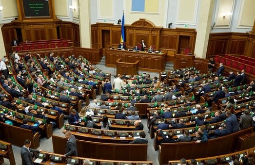 Комитет Рады поддержал закон об олигархах