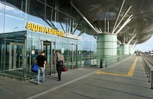 СБУ разоблачила схему контрабанды в аэропорту Борисполь
