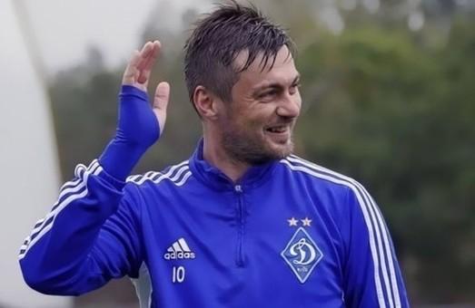 Скандальный форвард «Динамо» и сборной Украины повесил бутсы на гвоздь