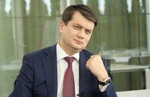 Разумков: «Буду продолжать политическую карьеру»