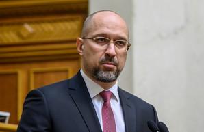 Кабмин утвердил Стратегию деоккупации Крыма
