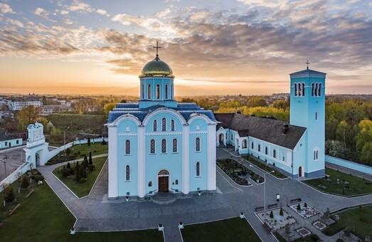 Одному из древнейших украинских городов вернули историческое название
