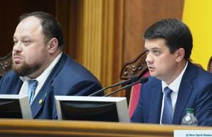 Стефанчука назвали главным претендентом на пост спикера парламента