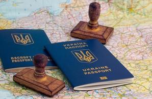 Евросоюз не рассматривает возможность отмены безвиза для украинцев