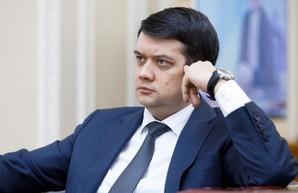 Дмитрия Разумкова отстранили от ведения заседаний ВР