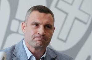 Виталию все неймется: мэр Киева создал интригу на пустом месте