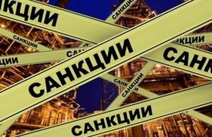 В Украине запустили сайт с санкционными лицами